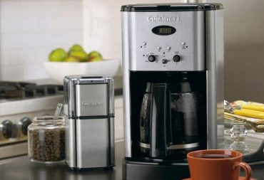 Cuisinart DCC-1200 12 Cup Programmable Coffee Maker Review